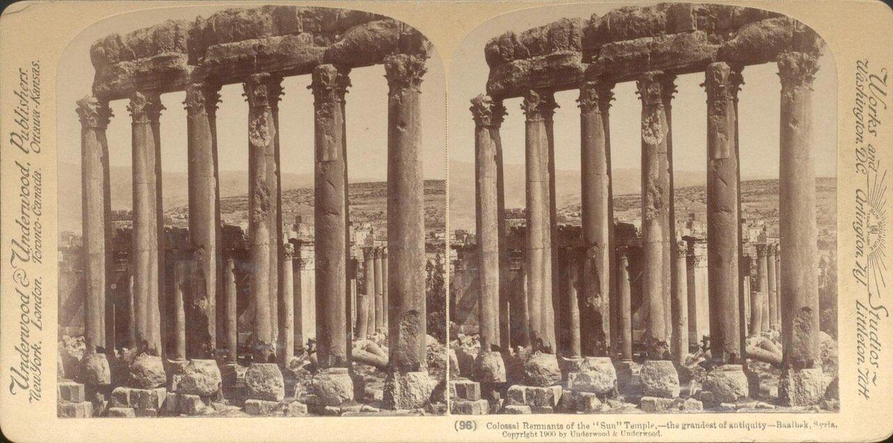 Сирия. Баальбек. Руины Храма Солнца. 1900