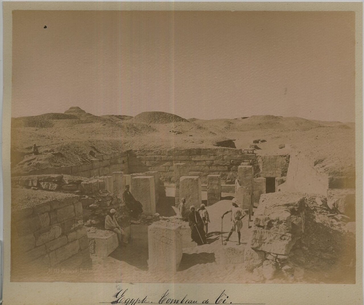 Гробницы.1875