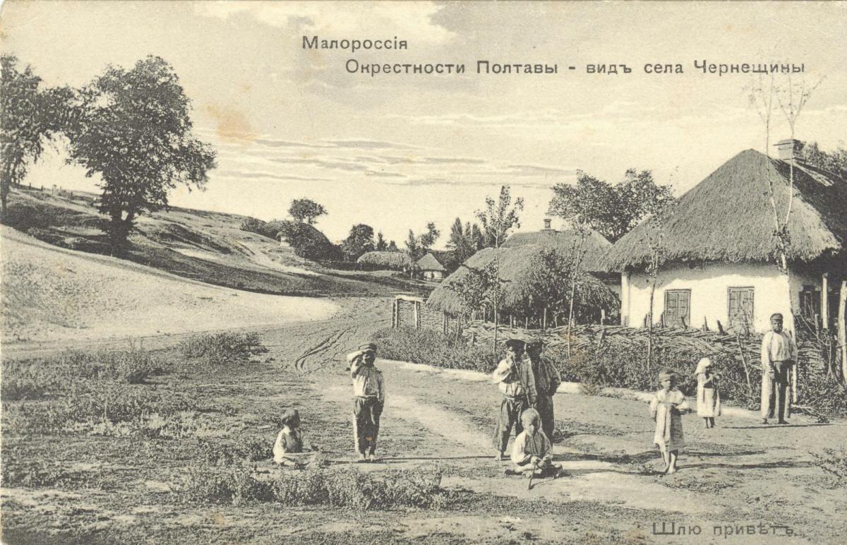 Село Чернещина. Вид села
