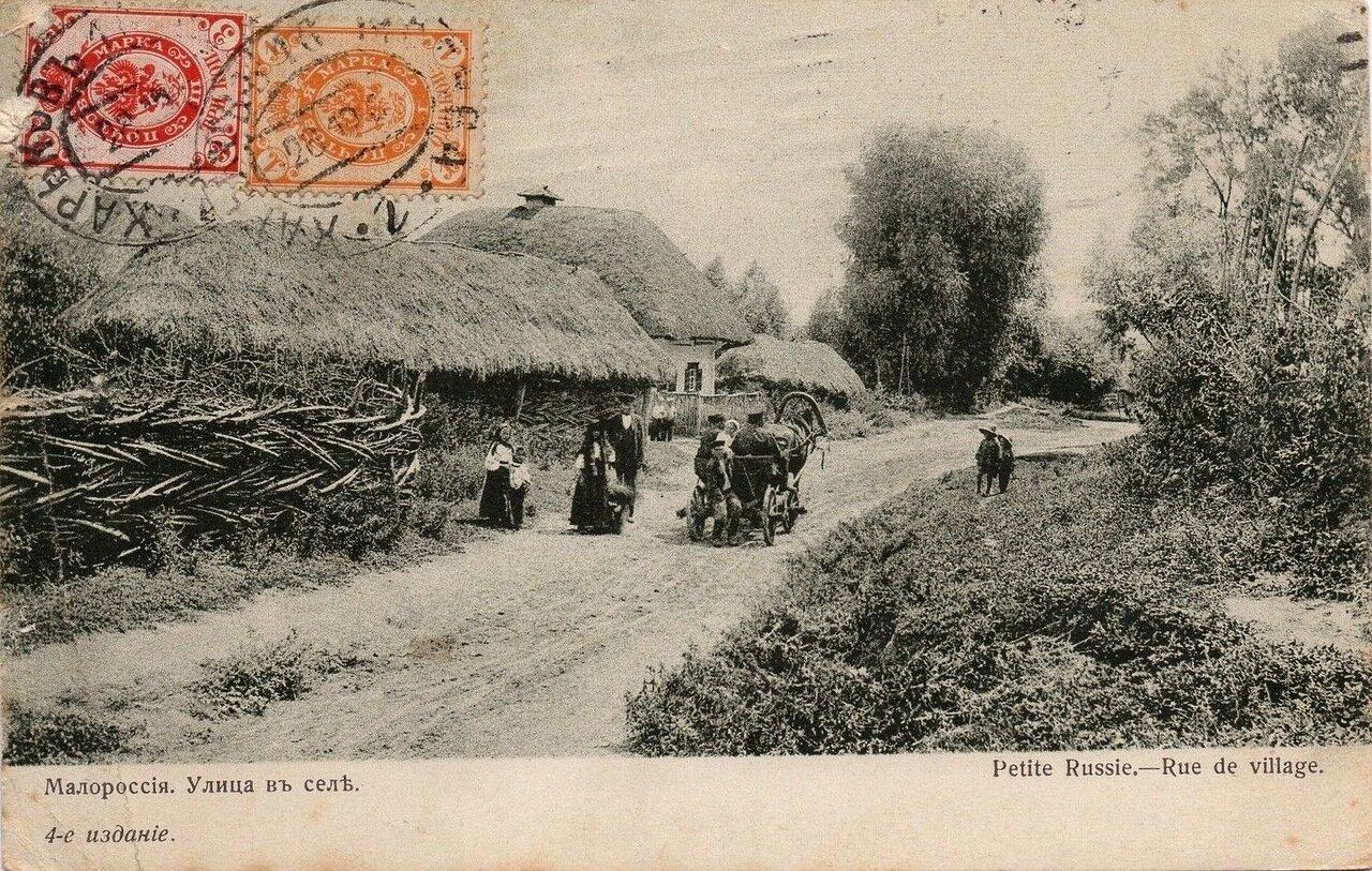 Улица в селе