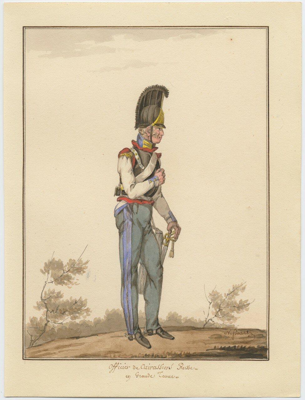 Офицер русского кирасирского полка в полной форме, 1815