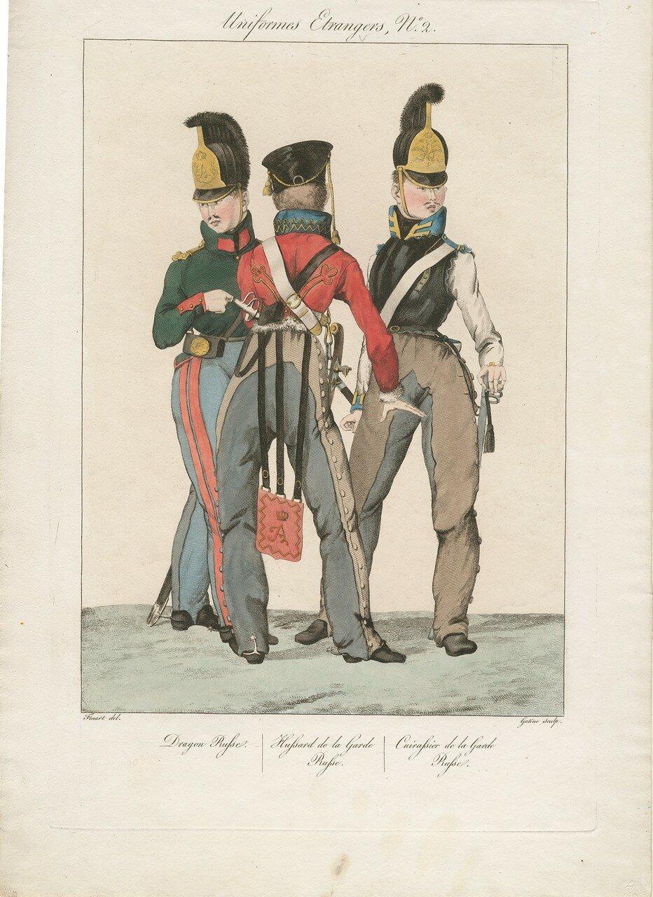Русские драгун, гвардейский гусар и кирасир, 1815