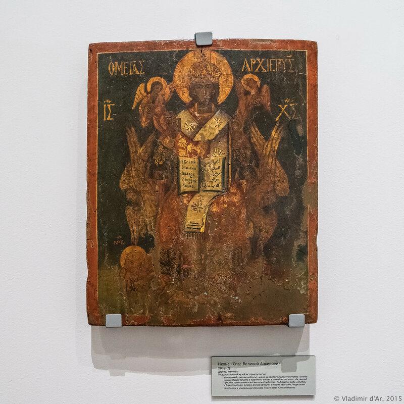 Икона «Спас Великий Архирей». XIX в. Находилась в усыпальнице великого князя Сергея Александровича.