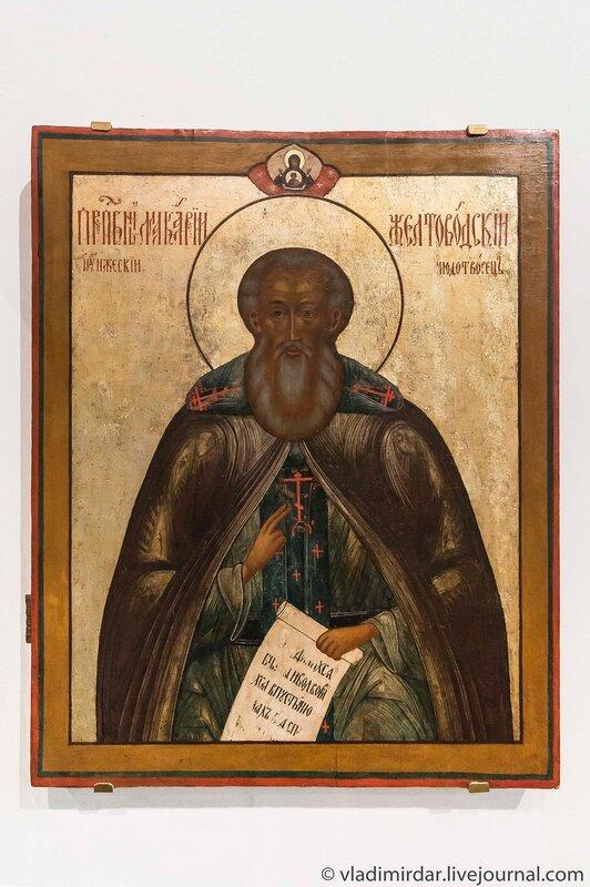 Икона «Преподобный Макарий Желтоводский и Унженский»