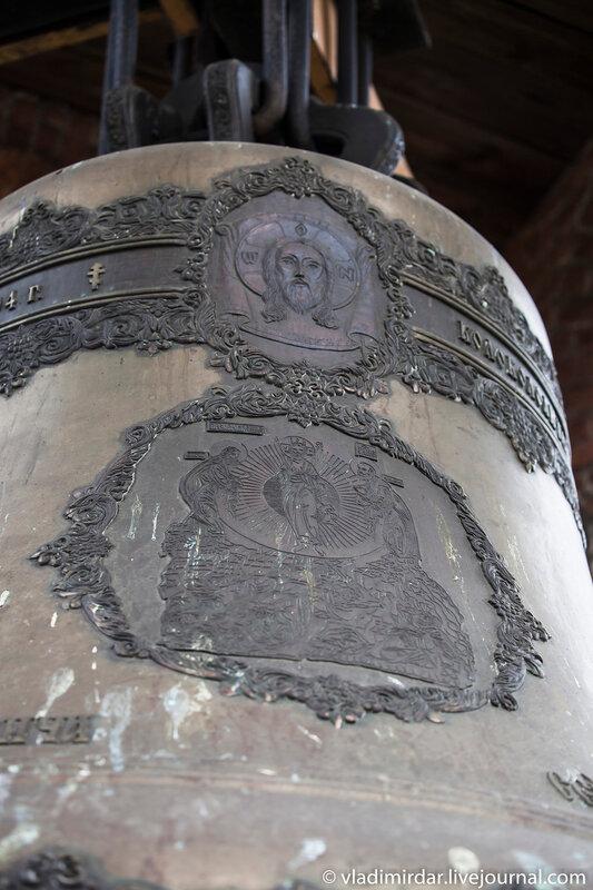 Главный колокол колокольни Храма Преображения Господня в селе Остров