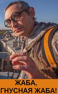 Леонид Каганов на крышах Петербурга в мае. Автор фото знаменитый путешественник Алекс Чебанов.