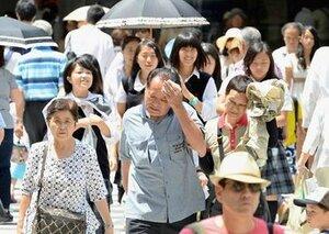 В Японии от жары погибло 25 человек, 12 тысяч пострадало