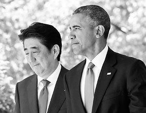 Обама извинился перед Японией за возможную слежку