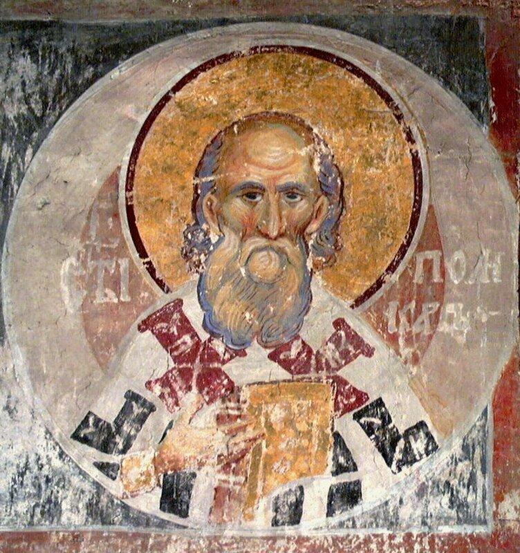 Священномученик Поликарп, Епископ Смирнский. Фреска монастыря Раваница, Сербия. 1380-е годы.