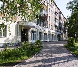 библиотека горловского сергиев посад