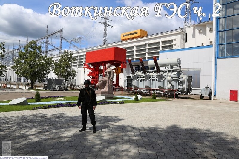 Воткинская ГЭС ч. 2.jpg