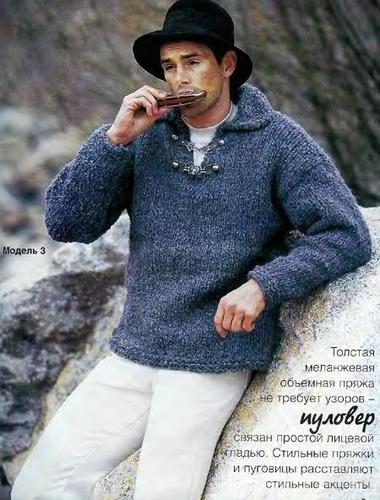 https://img-fotki.yandex.ru/get/6822/163895940.1dd/0_1031a8_2b616d6f_L.png