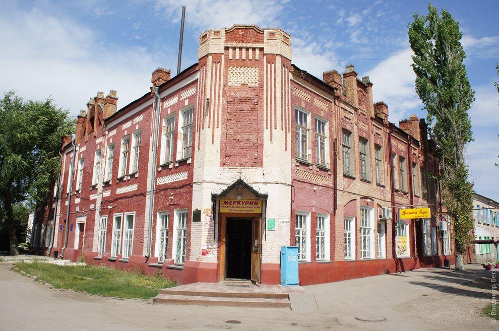 Владивосток зима фото города изначально
