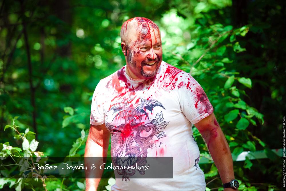 Забег Зомби 2014 в Сокольниках