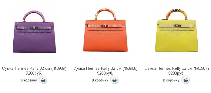 Сумки Hermes Kelly