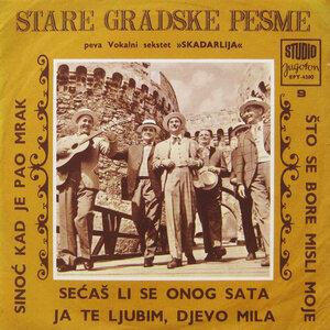Skadarlija – Stare Gradske Pesme (1969) [Jugoton, EPY-4200]