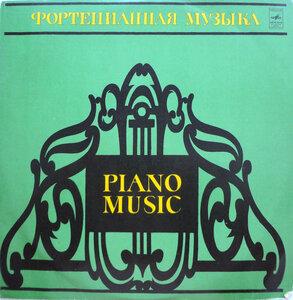 """Эмиль Гилельс (ф-но) - Концерт в """"Моцартеуме"""" (1972) [СМ 03207-8]"""