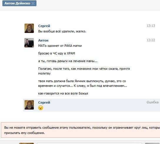 http://img-fotki.yandex.ru/get/6822/252394055.3/0_e6caf_9c6125fe_orig.jpg
