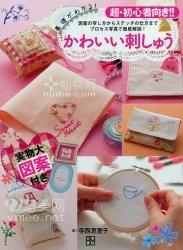 Книга Sweet embroidery