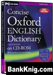 Оксфордский толковый словарь английского языка exe  7,4Мб