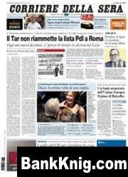 Журнал Corriere Della Sera  ( 08-09-3-2010 ) pdf