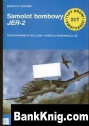 Книга Samolot bombowy JER-2 [Typy Broni i Uzbrojenia 217] pdf в rar  9,94Мб