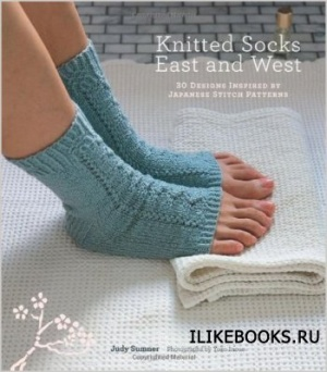 Журнал Knitted Socks East and West: 30 Designs Inspired by Japanese Stitch Patterns