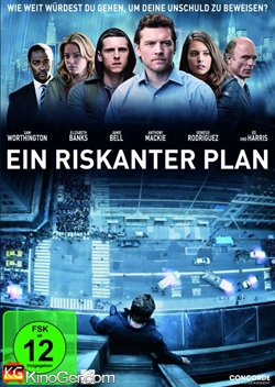 Ein rinskater Pla(2012)