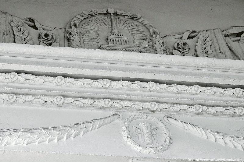 04. ВДНХ. Павильон Ленинград. 12.10.13.01...jpg