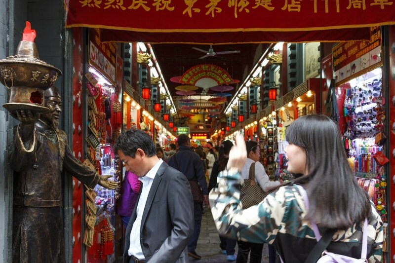 Галерея, Улица Дачжалань, Пекин