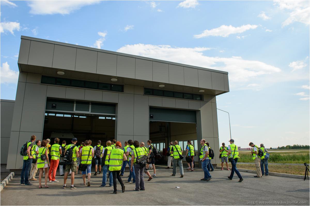 Споттинг в аэропорту Курумоч