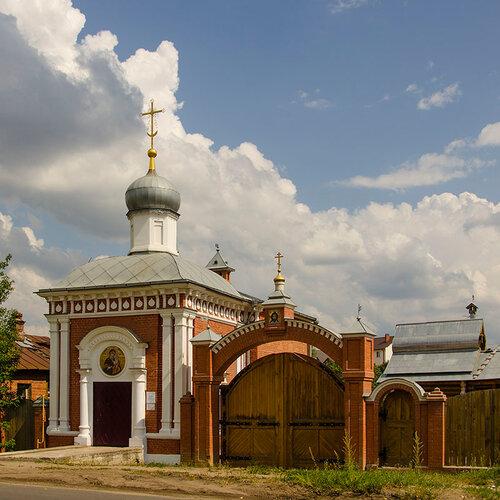 Церковь-часовня иконы Божией Матери Иверская. (Серпухов)