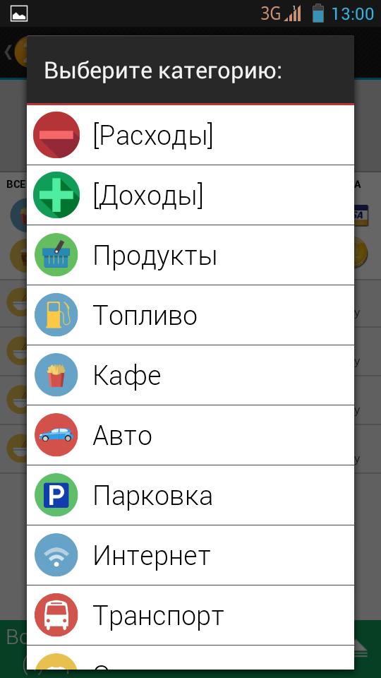 option1.png