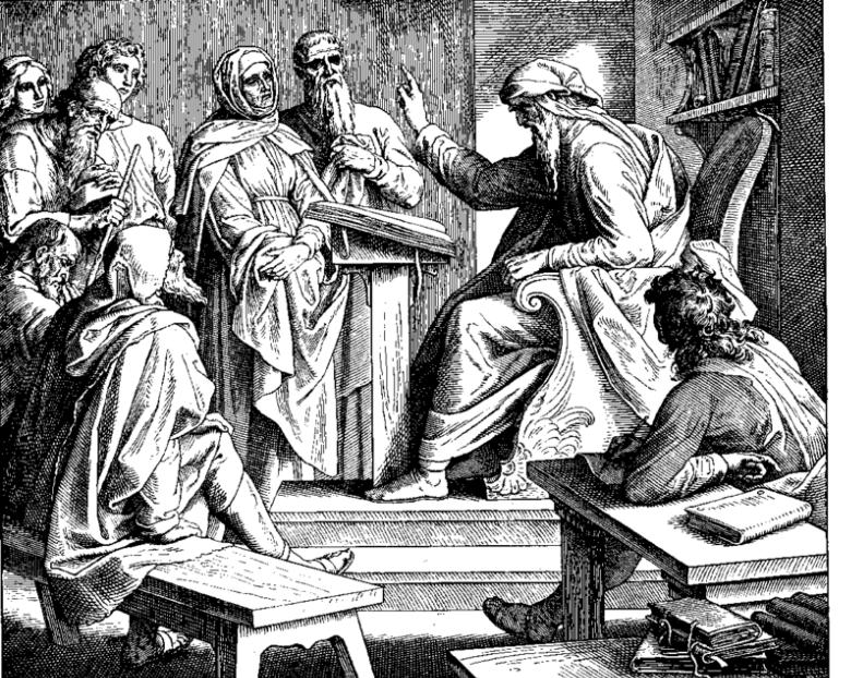 148 Величие премудрости и страха Божия.png