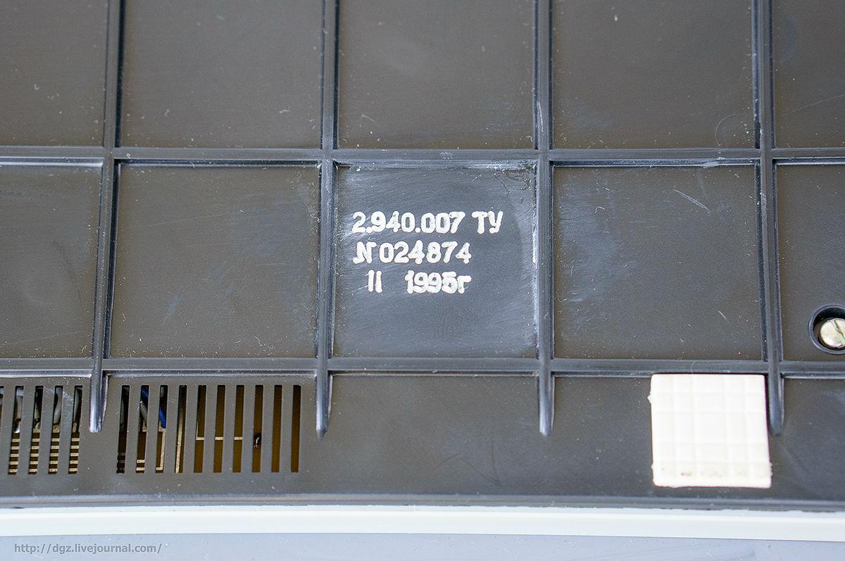 Орель БК-08