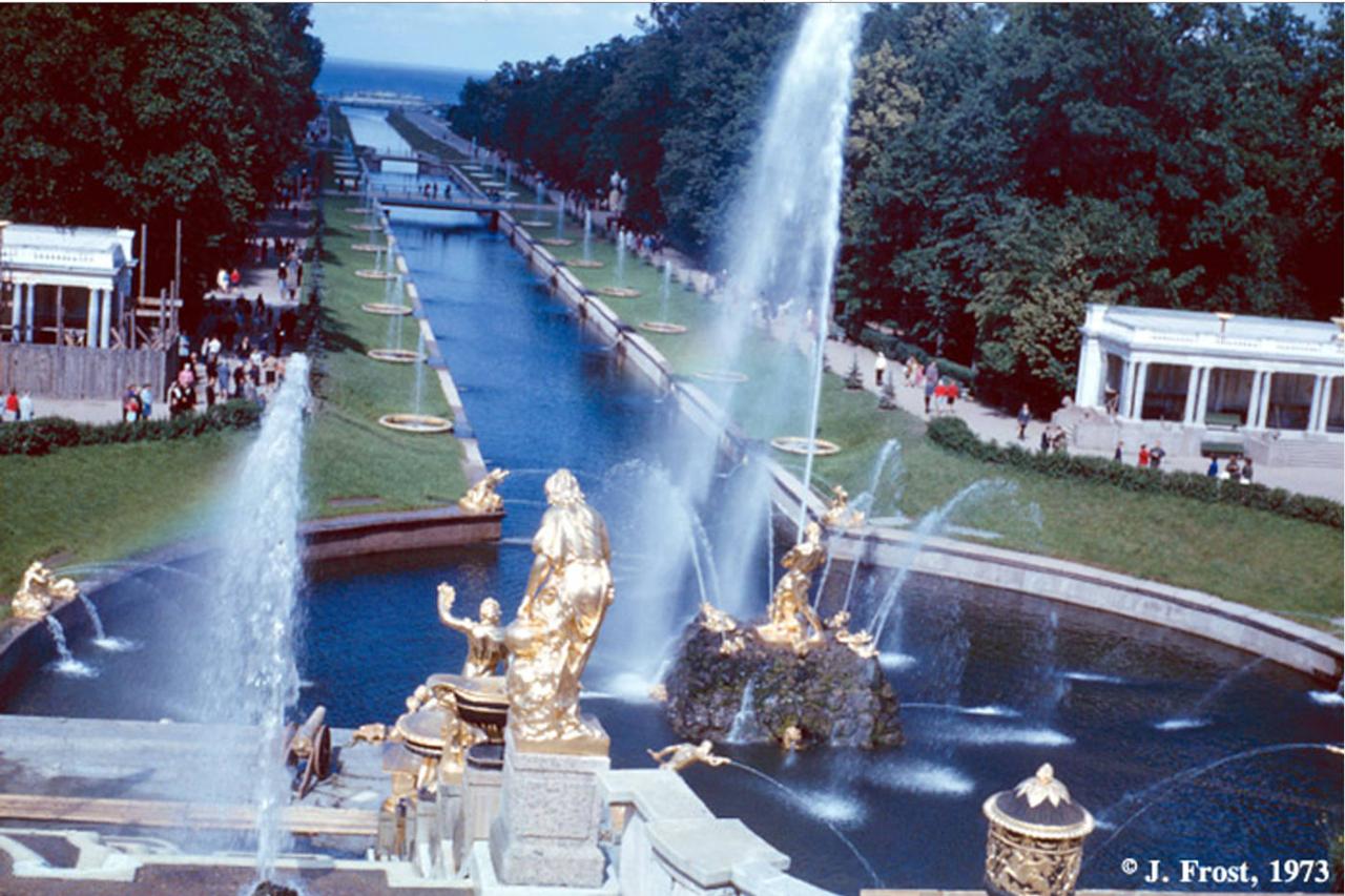 1973. Фонтаны канала в Петергофе