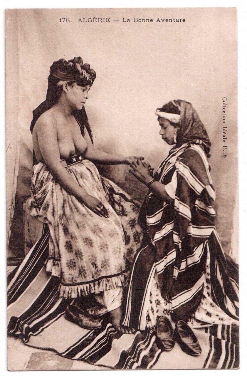 1920-е. Гадалка