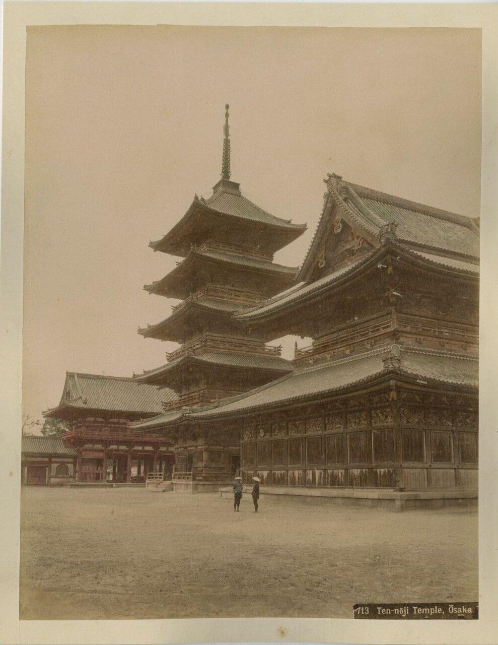 Осака. Храм Тенноджи