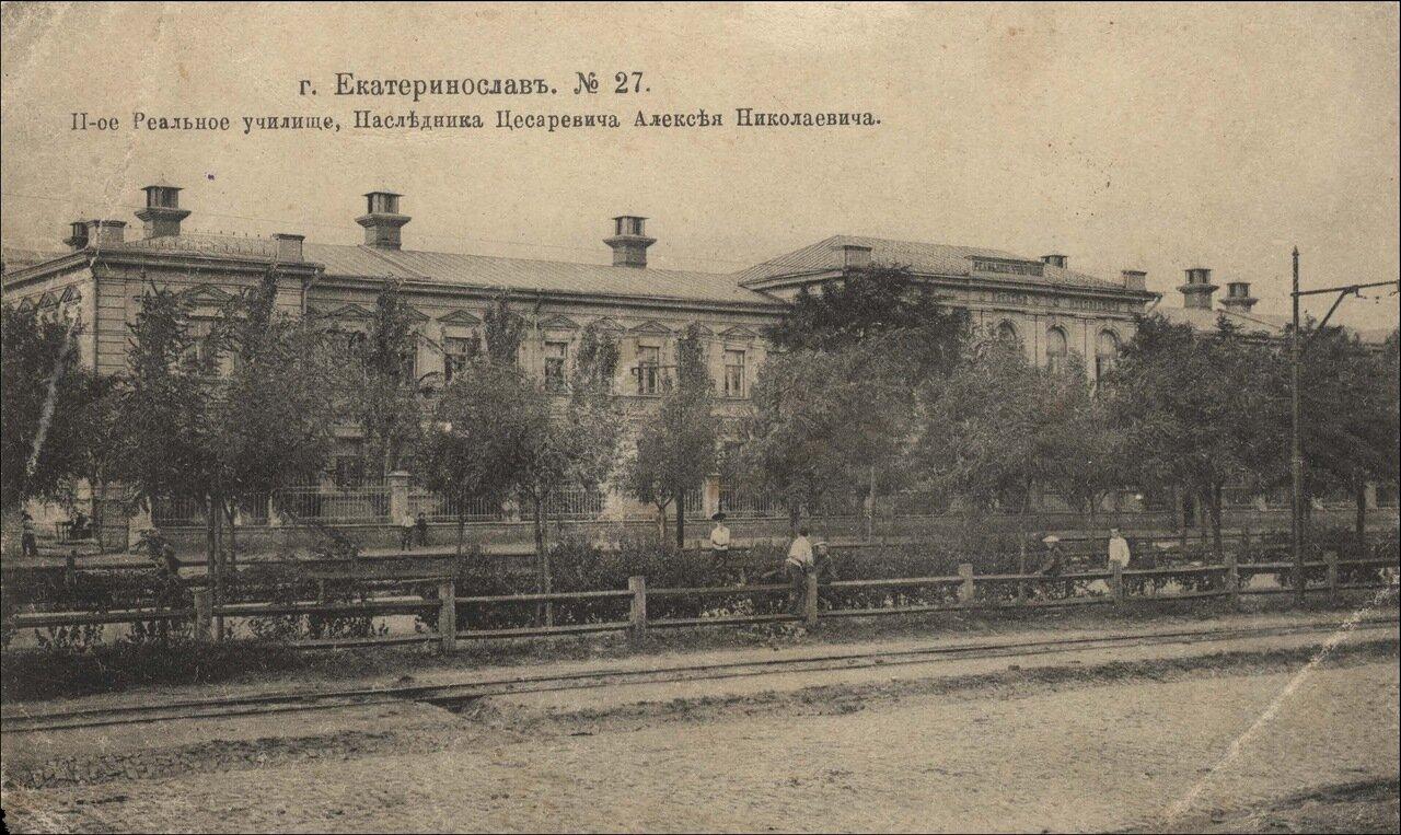 II-ое Реальное училище Наследника Цесаревича Алексея Николаевича