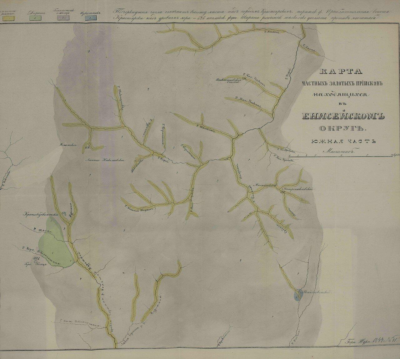 Карта частных золотых приисков. Енисейский округ (юг). 1844