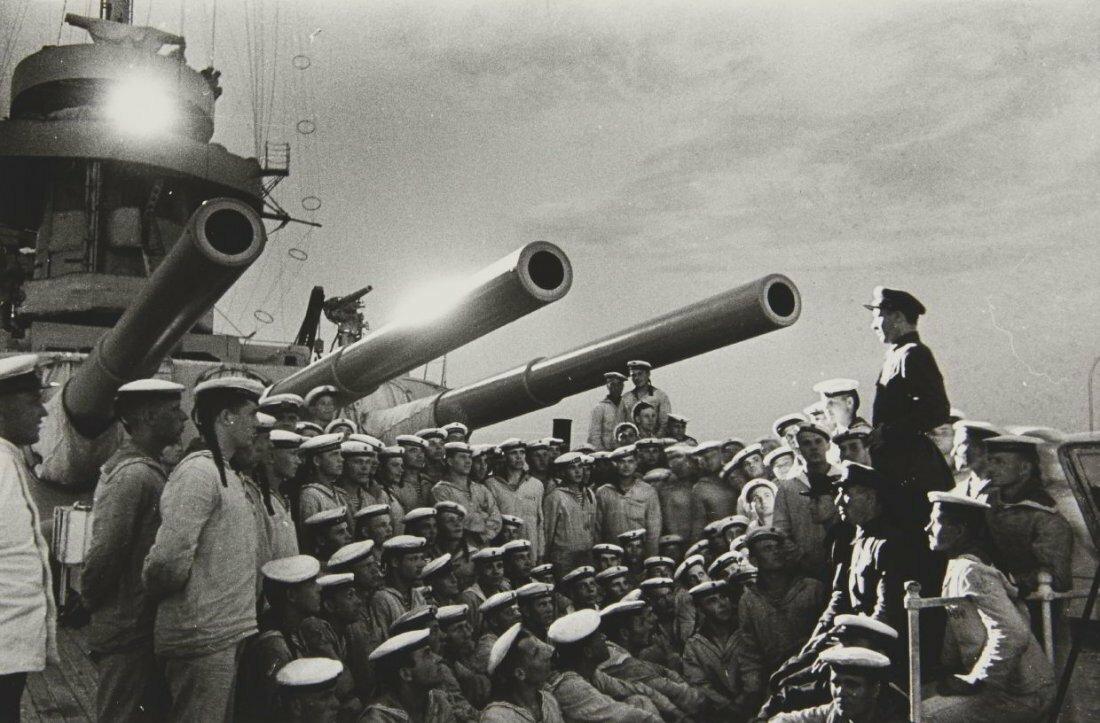 1938. Яков Николаевич Халип. Белые Ночи в Балтийском море на борту военного корабля «Марат»