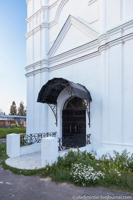 Колокольня Васильевского собора