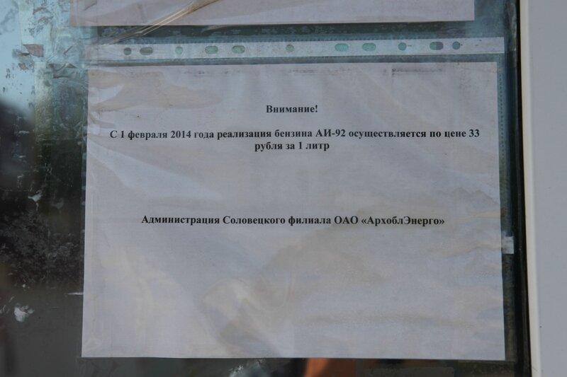 Соловки - 7 лет спустя...