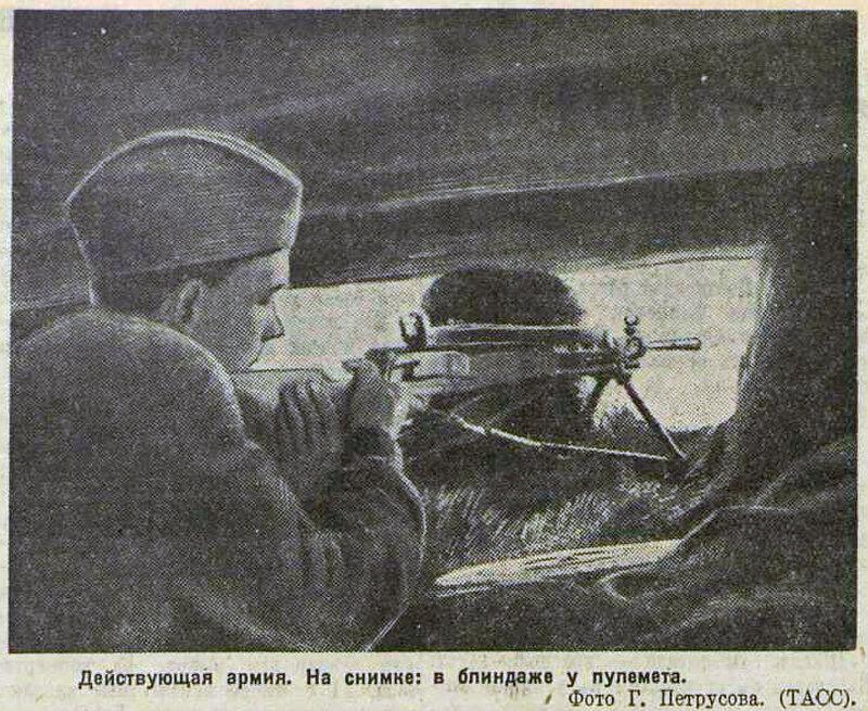 Красная звезда, 18 сентября 1941 года