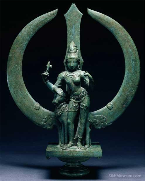 Trident with Shiva as Ardhanarishvara.jpg