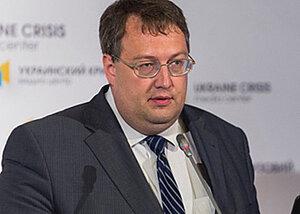 """МВД Украины обвинило """"Правый сектор"""" в торговле оружием"""