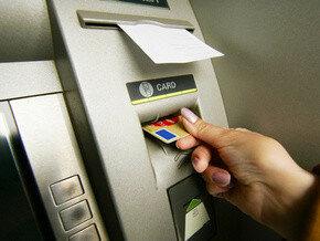 В Молдове частично возобновили работу банкоматы