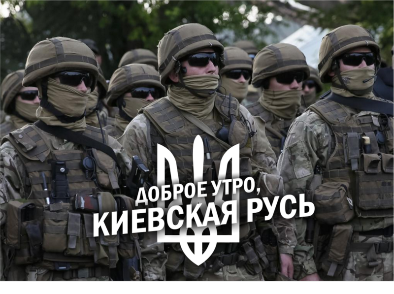 Киевская Русь.png