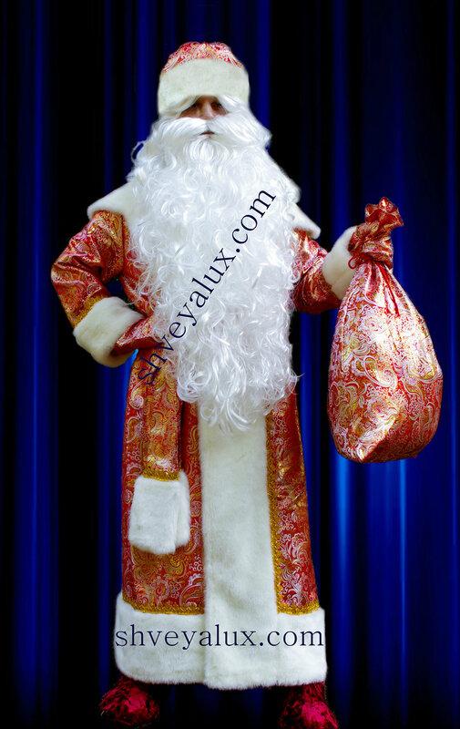Костюм Деда Мороза Царский Классический с золотыми узорами