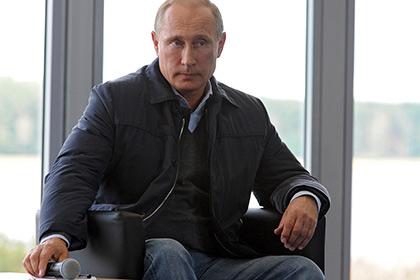 Путин отказался от пересмотра итогов приватизации